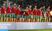 Le Maroc arrive en bon état de forme au Mondial de Russie (AS)