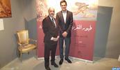 Présentation à Madrid de l'ouvrage Oiseaux du Maroc préfacé par SAR la Princesse Lalla Hasnaa