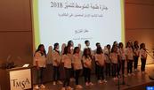 Le Prix Tanger Med pour l'excellence récompense les 10 meilleurs bacheliers de la zone