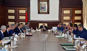 Le Conseil de gouvernement adopte le projet de loi portant création de l'Office marocain de la propriété industrielle et commerciale
