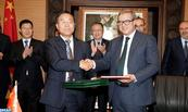 Signature d'un protocole d'accord de coopération entre le Maroc et la Chine dans le domaine de la justice