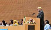 Le retour du Maroc à l'UA pourrait ouvrir la voie à des mesures concrètes à même de faire vivre aux peuples du Maghreb de véritables réalisations (journal bahreïni)