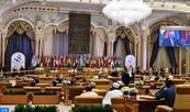 Sommet arabo-islamo-américain : Vers la construction d'un partenariat solide pour faire face à l'extrémisme et au terrorisme (Déclaration de Riyad)