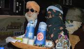 """Tiznit: Le carnaval """"Imaachar"""" célébrée dans la commune d'Aglou"""