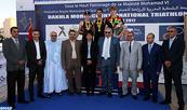 Dakhla: La perle des provinces du sud vibre au rythme de son 2è triathlon international