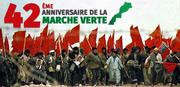 42EME ANNIVERSAIRE DE LA MARCHE VERTE