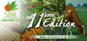 11 EME EDITION DU SALON INTERNATIONAL DE L'AGRICULTURE AU MAROC
