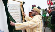 Casablanca : SM le Roi, Amir Al-Mouminine, inaugure la Mosquée Oueld El Hamra après sa restauration et y accomplit la prière du vendredi