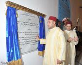 SM le Roi, Amir Al-Mouminine, inaugure à Fnideq la mosquée Mohammed V et y préside une veillée religieuse en commémoration de Laylat Al-Qadr