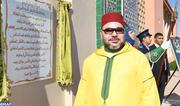 """SM le Roi, Amir Al-Mouminine, inaugure à Marrakech le complexe administratif et culturel """"Mohammed VI"""" des Habous"""
