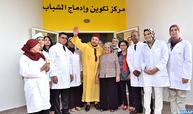 SM le Roi inaugure à Mohammedia un Complexe dédié à l'éducation des enfants, au renforcement des capacités des femmes et à la formation des jeunes
