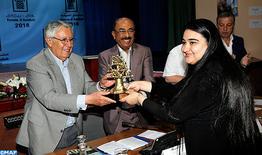 Le 6ème prix Buland Al Haïdari de la jeune poésie arabe remis ex-æquo à la Marocaine Nassima Raoui et au Tunisien Mohamed Arbi