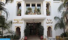 """L'implication d'un parti politique dans la campagne de diffamation visant le wali de Rabat """"suscite l'étonnement"""""""