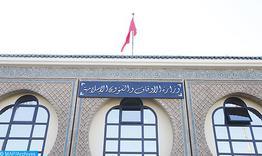 Al Hoceima: Le ministère des Habous et des affaires islamiques dénonce les agissements d'un individu manquant de respect et de considérations dus aux mosquées