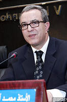M. Mohamed Aujjar, ministre de la Justice