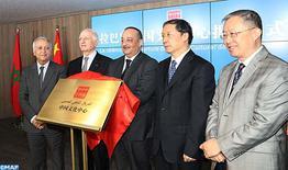 Inauguration du Centre culturel de Chine à Rabat, un espace d'échanges entre les peuples marocain et chinois