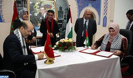 La commune de Fès renforce sa coopération avec la municipalité palestinienne de Beit Lakia