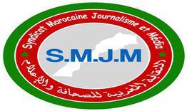"""Le SMJM exprime son soutien """"inconditionnel"""" à la FMEJ suite au gel de la contribution des éditeurs à la constitution du CNP"""