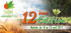 12ème Edition du Salon International de l'Agriculture au Maroc