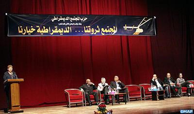 Intervention de Zhor chekkafi lors de l'ouverture du 2ème congrès national du parti de la société démocratique