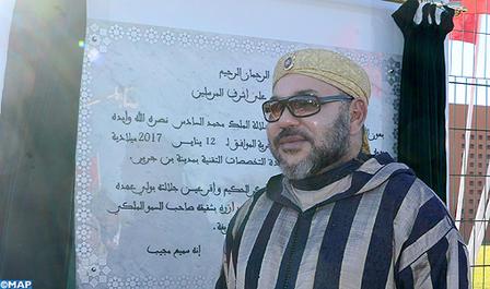 SM le Roi inaugure l'Université Mohammed VI Polytechnique à la ville verte de Benguerir