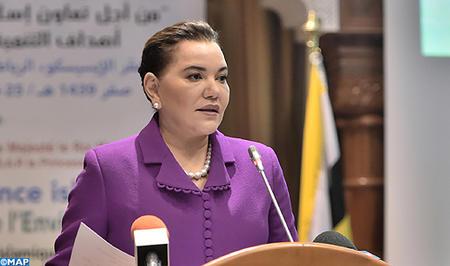 SM le Roi adresse un message aux participants à la 7ème Conférence islamique des ministres de l'environnement