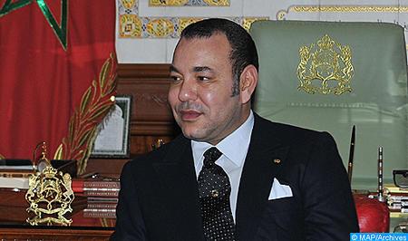 SM le Roi félicite Mme Nabila Mounib suite à sa réélection secrétaire générale du PSU