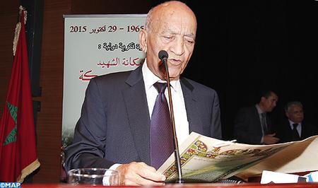SM le Roi adresse un message aux participants à la rencontre organisée à l'occasion de la commémoration du cinquantenaire de la disparition de Mehdi Ben Barka (Texte intégral)