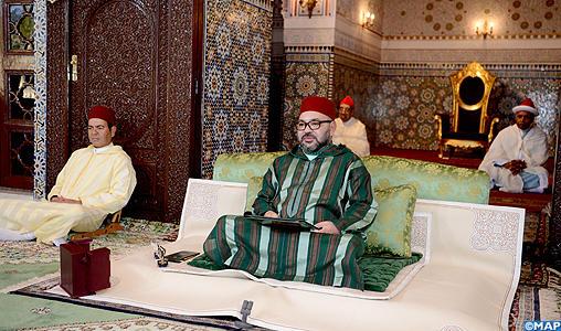 SM le Roi préside à Rabat la première causerie religieuse du mois sacré de Ramadan