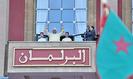 SM le Roi préside l'ouverture de la première session de la 2-ème année législative de la 10-ème législature