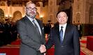 """SM le Roi reçoit à Casablanca le président du groupe chinois """"BYD Auto Industry"""""""