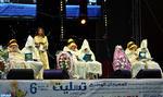Sefrou : le cérémonial du mariage amazigh en ouverture du Festival ''Tislit'' d'Aïn Cheggag