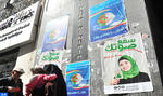 """Algérie: Un parti d'opposition dénonce l'inscription """"illégale"""" de milliers de militaires sur les fichiers électoraux"""