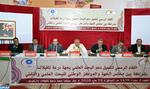 La promotion de la recherche scientifique s'invite au débat sur le développement de Drâa-Tafilalet