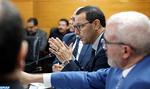 La recherche scientifique et technique au Maroc a connu un ''développement remarquable''