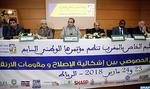 Appel au soutien de la mise à niveau de l'enseignement privé au Maroc