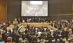 L'Observatoire africain des migrations proposé par SM le Roi, cité comme exemple dans le Pacte Mondial pour la Migration