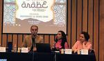 Coup d'envoi de la semaine arabe au Mexique, avec une participation marocaine remarquable