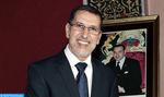 Casablanca: M. El Othmani préside la remise de diplômes aux lauréats de la faculté de médecine