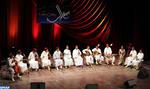Soirée marocaine de musique andalouse en ouverture du 36ème Festival de la Médina de Tunis