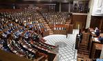 Le gouvernement s'appuie sur une vision politique claire, tournée vers la poursuite des chantiers de réforme (M. El Othmani)