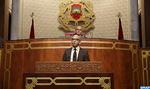La majorité gouvernementale à la Chambre des conseillers affirme son appui aux choix politiques, économiques et sociaux du gouvernement