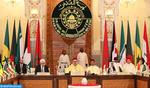 Escalade à Al Qods : Sa Majesté le Roi met la communauté internationale face à ses responsabilités éthiques et morales