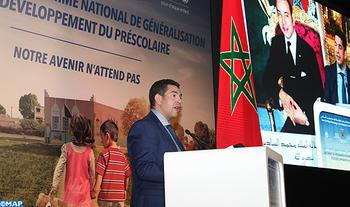 SM le Roi adresse un message aux participants à la Journée nationale sur l'enseignement préscolaire (texte intégral)