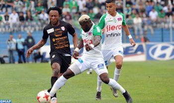 Botola: Le Raja s'impose face à l'Ittihad de Tanger (1-0)