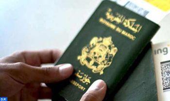 """Marrakech: Les informations relayées sur la perte de passeports dans une annexe administrative sont """"dénuées de tout fondement"""" (Wilaya)"""