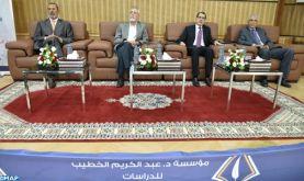 """Naissance de la """"Fondation Dr Abdelkrim Al-Khatib pour la Pensée et les Études"""""""
