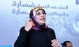 Mme Bassima Hakkaoui invitée mardi prochain du Forum de la MAP sur le thème de la violence à l'égard de la femme