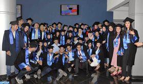 L'ESI fête sa 5ème promotion d'Ingénieurs d'État