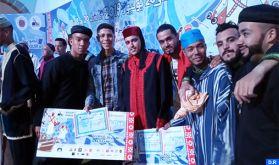 Tombée du Rideau à Essaouira sur la 2è édition du Festival ''Génération Gnaoua des Jeunes''